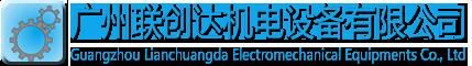 FURNAN台湾福南液压泵有限公司